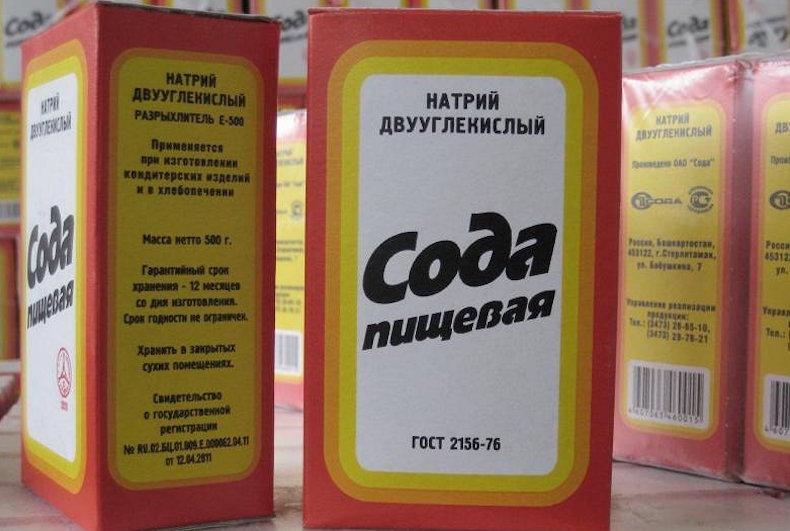 Пищевая сода43